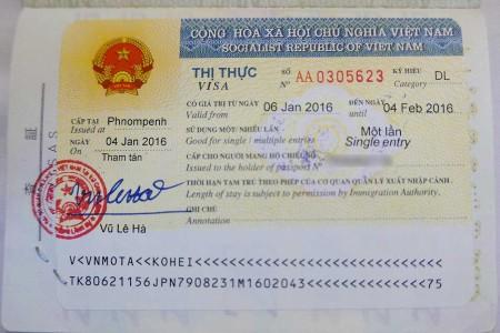 カンボジア・プノンペンで取得したベトナムビザ